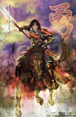 File:Yukimura sanada SW1.jpg