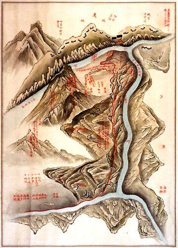 Siege of Futamata