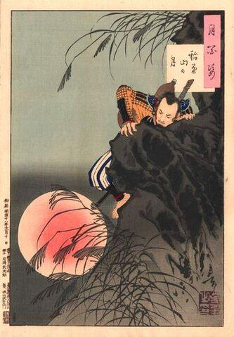 File:Hideyoshi Toyotomi (youth).jpg