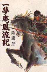 File:Matsukaze Horse.jpg