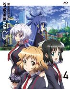 Symphogear G volume 4 cover