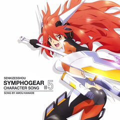 Character Song 5 (Toranoana bonus)
