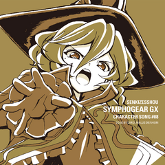 Carol's Character Song CD cover.