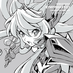 GX Character song 07 cover