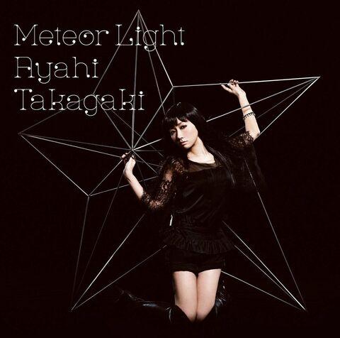 File:Meteor Light Album.jpg