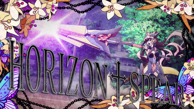 File:Horizon Spear.png