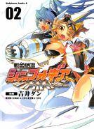 Symphogear manga volume 2