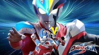 MAD Ultraman Ginga S - Eiyuu no Uta