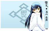 Yuki-Onna-Tsurara-Oikawa-yuki-onna-22401859-1280-800