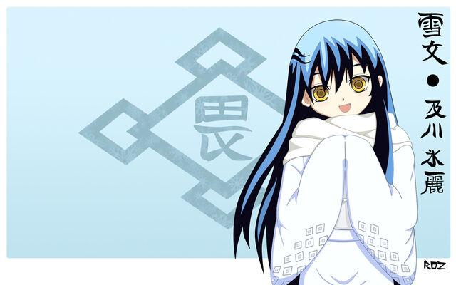 File:Yuki-Onna-Tsurara-Oikawa-yuki-onna-22401859-1280-800.jpg