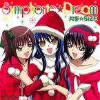 Symphonic dream