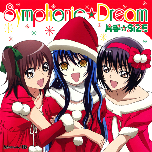File:Symphonic dream.png