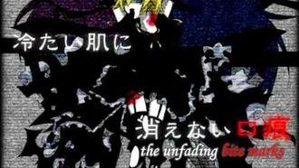 KAITO GAKUPO LEN IMITATION BLACK English Sub Vocaloid バナナイス-0