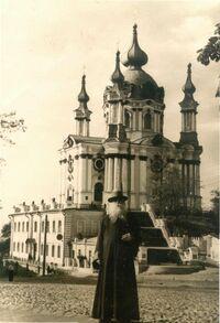 Протоієрей-Микола-Васильович-Капшученко-Київ-08-04-1957
