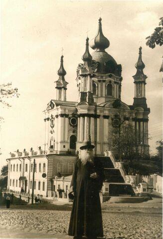 File:Протоієрей-Микола-Васильович-Капшученко-Київ-08-04-1957.jpg