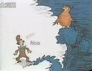 Hoo hoo hoo