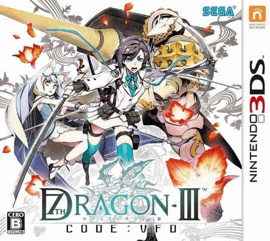 File:7thdragonIIIcodeVFD.jpg