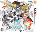 7th Dragon III: Code VFD (game)