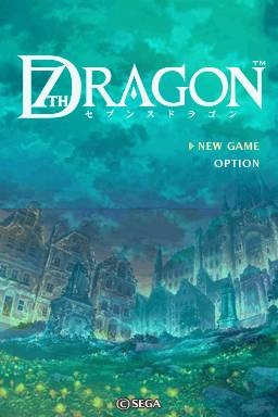 File:7th-Dragon-Start.jpg