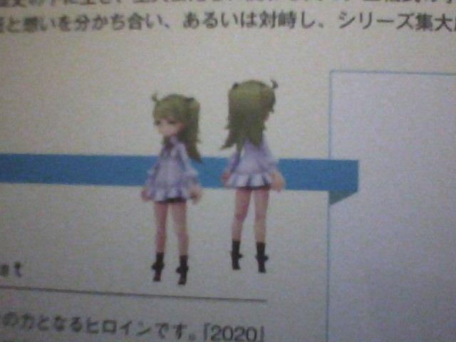 File:Mio Nagumo 3DCG.jpg