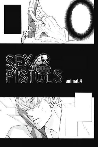 File:Animal 4.png