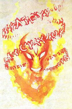 Harmonious Choir of the Words by Ramon Perez-Dragon Magazine 353 (03-2007)