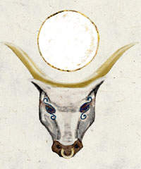 Hathorsymbol.jpg
