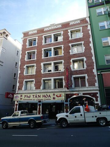 File:Aldrich hotel.JPG