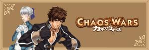 Chaoswarbutton