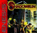 Shadowrun (Sega)