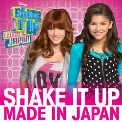 Made In Japan EP