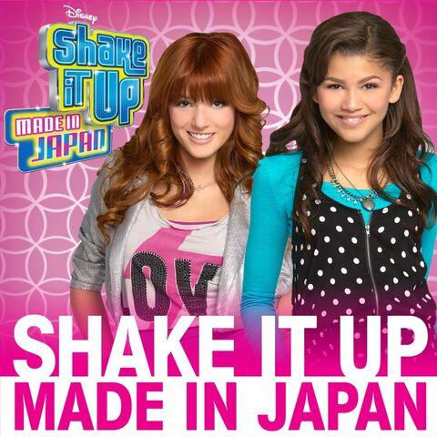 Fil:Made In Japan EP.jpg
