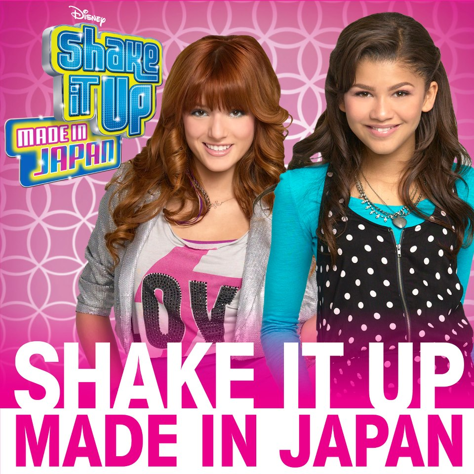 shake it up made in japan shake it up wiki fandom powered by