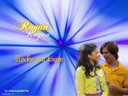 Rogan -4