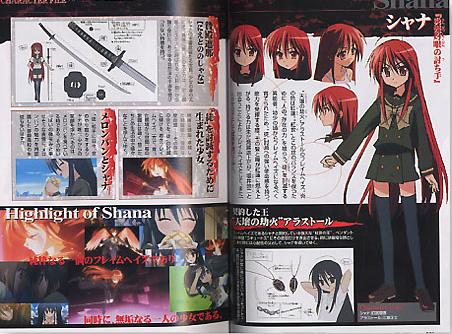 File:Anime subete1.jpg