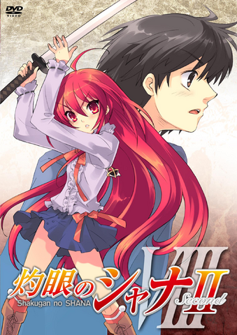 File:Second DVD Volume 08.png