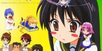 Shakugan no Shana Assorted Shana Vol. III