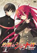 Second DVD Volume 01