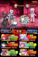 Fuzetsu Battle Battle Mode 1