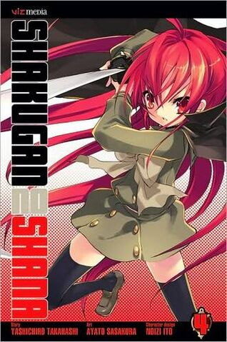 File:Shana manga cover 4eng.jpg