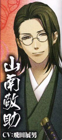 File:Keisuke Sannan (20).jpg