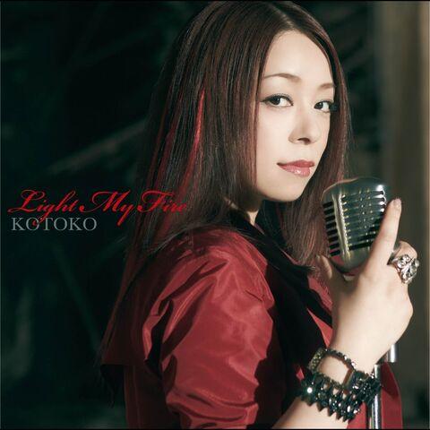 File:Kotoko cover.jpg