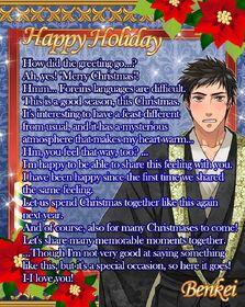 Benkei Musashibo - Christmas Message Card