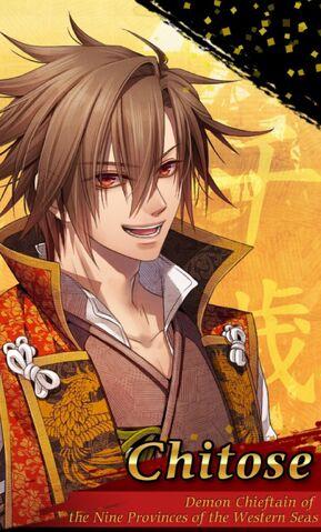 File:Chitose - Character.jpg