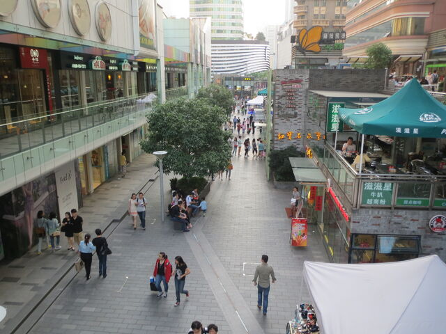File:WujiangLu.JPG