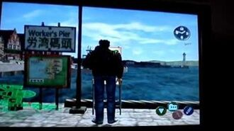 Shenmue 2 english voices on dreamcast with everyone speeaching on a 700mb 80min cd