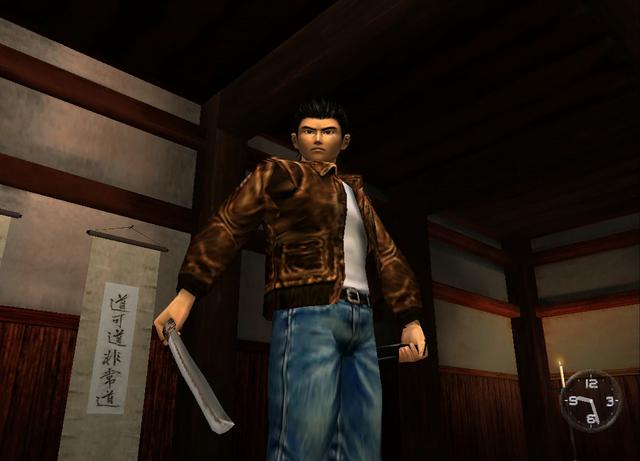 File:Shen Ryo sword 2.png
