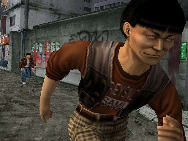 File:Shen Jimmy running.png