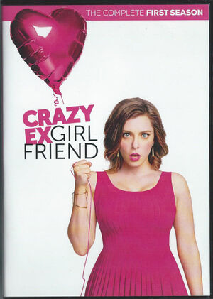 CXG DVD front cover