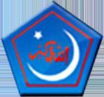 File:Shibir logo.png